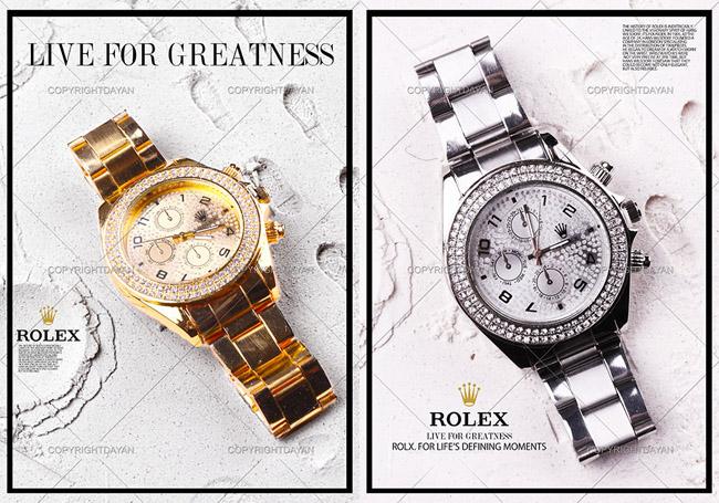 طرح رولکس Rolex