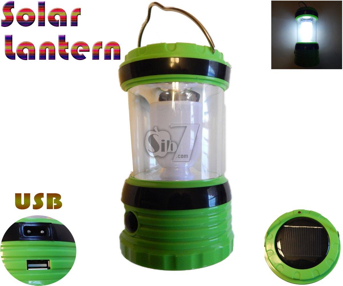 خرید فانوس و چراغ خورشیدی سولار با پاوربانک