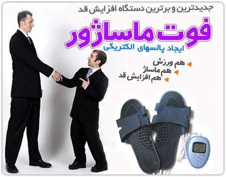نام تمام بازیگران لر ایرانی قد بازیگران ایرانی چقدر هست mimplus.ir