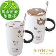 خرید اینترنتی ماگ فنجان سرامیکی گربه