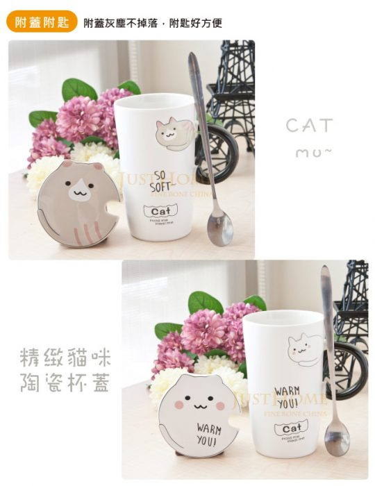 خرید پستی فنجان سرامیکی گربه