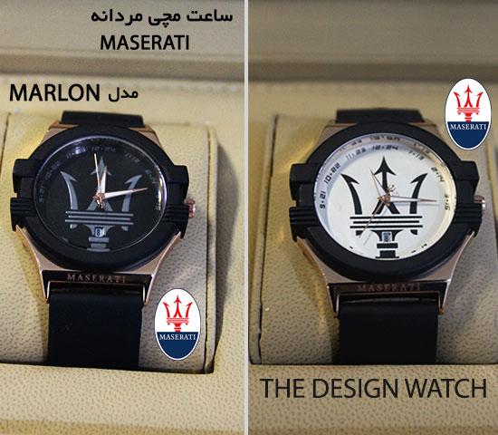 ساعت مچی مردانه MASERATI مدل MARLON
