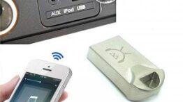 گیرنده بلوتوث سیستم های صوتی (2)